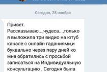 Сняла 3 видео в YouTube, заработала 11 500 рублей!