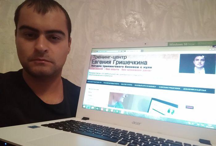 Евгений дает более глубокое понимание создания инфобизнеса и мотивацию!